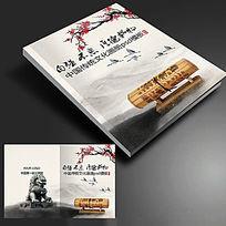 水墨中国风传统文化竹简书籍画册封面psd模板下载
