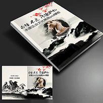 中国风千里马励志企业文化画册封面psd模板下载