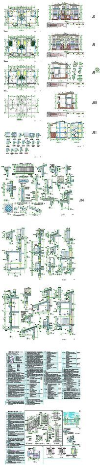 别墅建筑设计CAD图 dwg