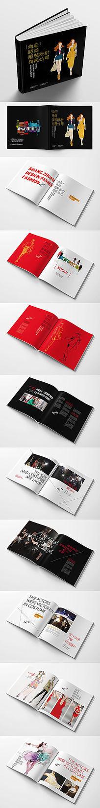 创意服装设计画册