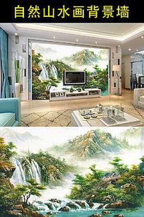 风景自然清晰电视背景墙装饰画