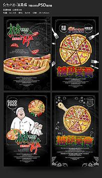 高端创意披萨海报设计
