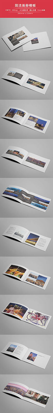 个人相册画集个人摄影作品画册设计