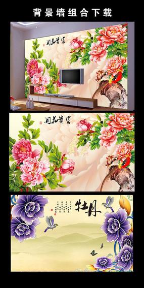 花开富贵牡丹中国风电视背景墙装饰画模板下载