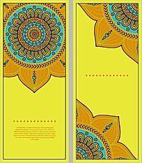 黄色印花民族风书签