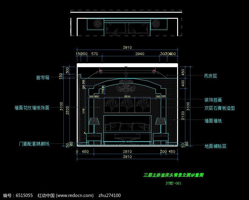 三层主卧室床头背景立面示意图dwg素材下载_室内装修