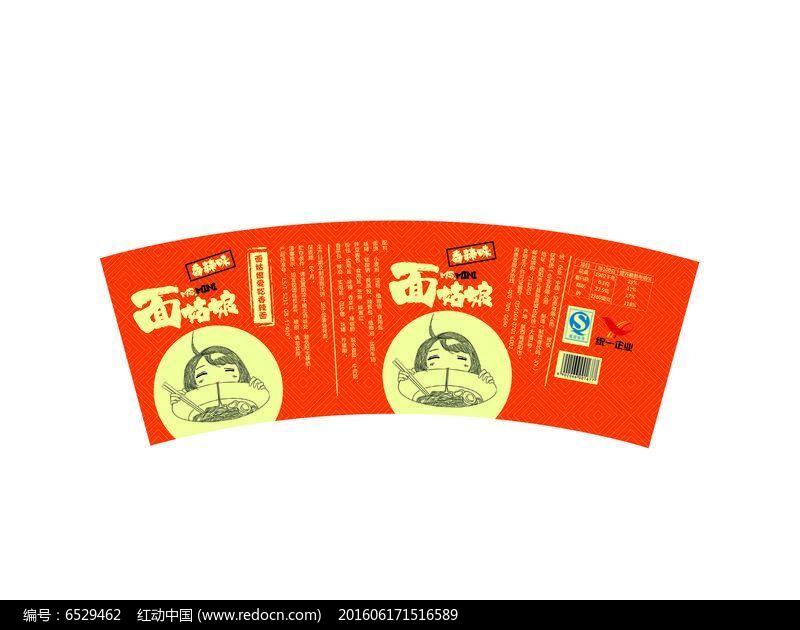 桶装方便面包装设计图片