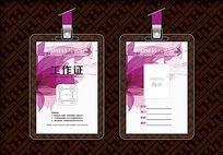 紫色时尚花纹工作证