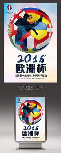 2016法国欧洲杯海报设计