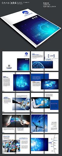 超质感互联网科技画册版式设计