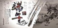 端午中国风水墨宣传海报