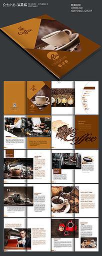 高端大气咖啡馆宣传画册版式设计