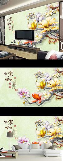 家和富贵彩雕玉兰花大理石壁画电视背景墙
