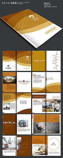 简约创意投资金融宣传画册版式设计
