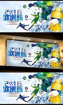 欧洲杯促销足球比赛活动啤酒海报