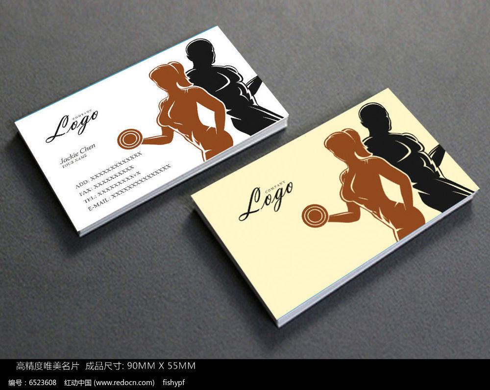 手绘健身名片设计图片