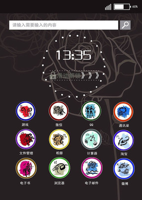 手机UI简洁界面 PSD