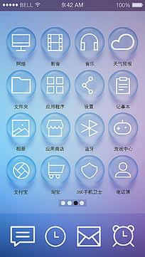 手机UI设计 PSD