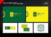 树形学校logo设计