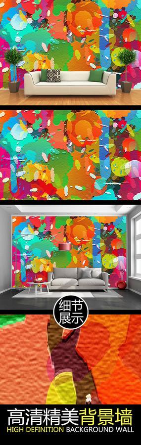 微立体缤纷艺术色彩背景墙