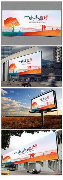 一起去旅行中国风海报旅游宣传海报