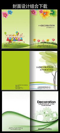 教育画册封面图片设计下载