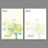 矢量树叶背景公司信纸设计
