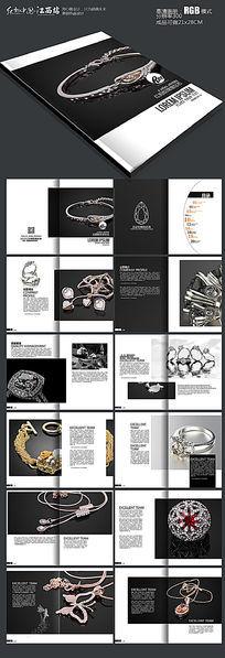 高端黑色珠宝宣传画册设计模版