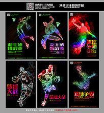 黑色大气炫彩篮球宣传海报