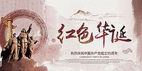 红色华诞建党95周年掌百海报设计