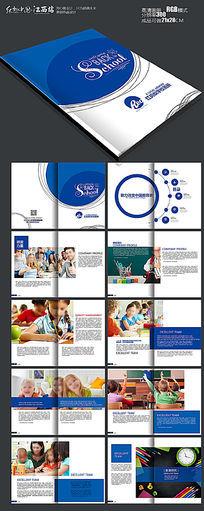 精美大气招生教育宣传画册版式设计