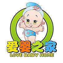 可爱卡通儿童爱婴之家幼儿园教玩具幼婴用品LOGO标志