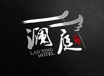澜庭酒店logo