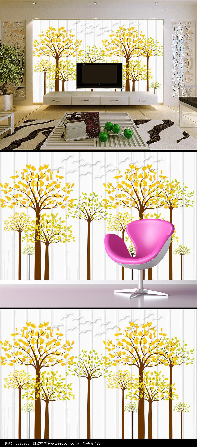 立体创意抽象树电视背景墙装饰画图片