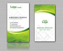 绿色企业建筑竖版名片