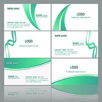 青色简约商务企业公司名片设计模板