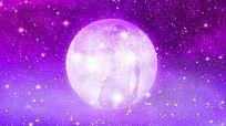 唯美浪漫月亮星空背景视频