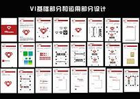 VIs基础和应用部分
