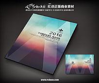 彩色风景科技公司封面