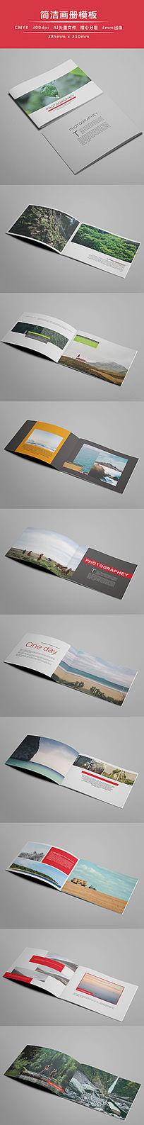 横版公司宣传画册版式设计