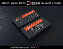红黑时尚大气设计公司名片 CDR