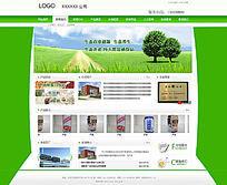 农业科技类企业网站