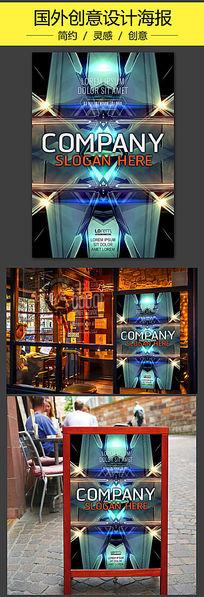 企业时尚商业服务创意海报