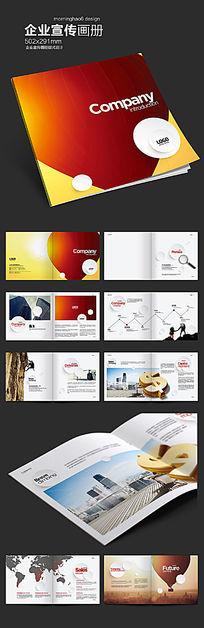 中国风公司企业文化画册版式设计