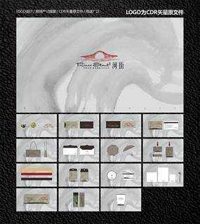 中式房地产VI模块