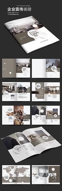 淡雅企业画册版式设计 PSD