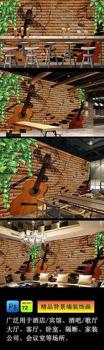 复古砖墙吉他音符酒吧餐厅背景墙