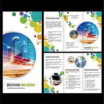 环保三折页设计模板