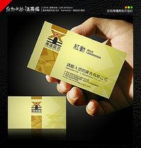 黄底文化传播类名片设计 CDR