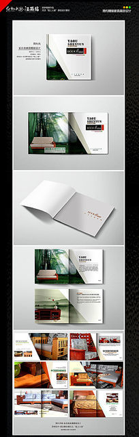 简约清爽家具产品宣传画册设计
